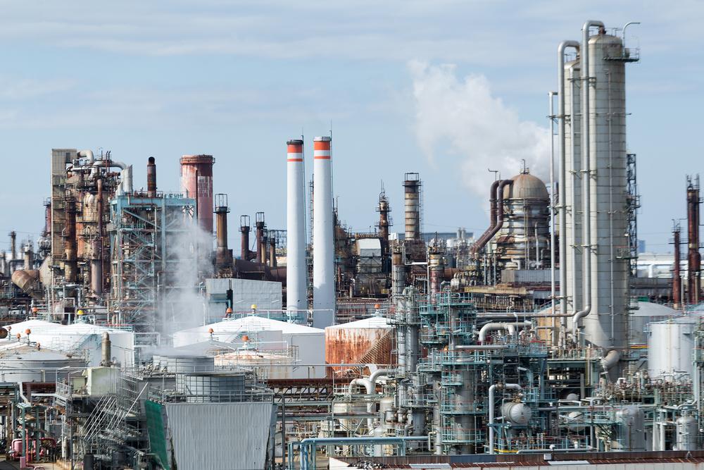 Industrial building factory Image: Shutterstock